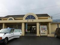 JR九州喜入駅131213