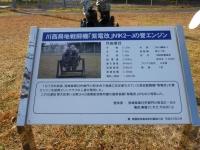鹿屋基地史料館の紫電改誉エンジン131214
