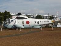 鹿屋基地史料館のHSS-2A対潜哨戒機131214