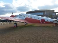 鹿屋基地史料館のR4D-6Q多用機131214