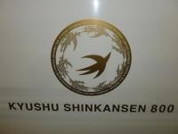 九州新幹線800系ロゴ131215