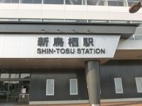 新鳥栖駅131215