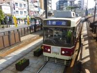 長崎市電長崎駅前到着131215