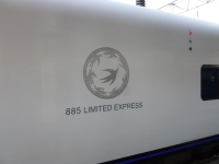 885 LIMITED EXPRESS131215