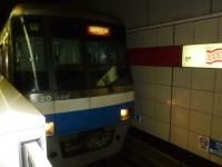 福岡地下鉄131215