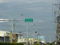 斗六市131224