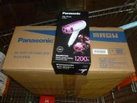 特力屋で買ったPANASONIC温水便座140101