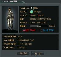 zero_20130925050520226.jpg