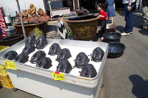 益子の陶器市にて友達お面