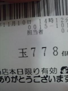 20131110141330.jpg