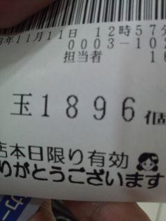 20131111125739.jpg