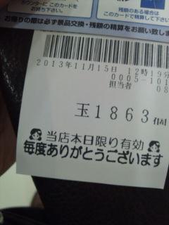 20131115122026.jpg
