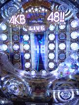 p13P1020458