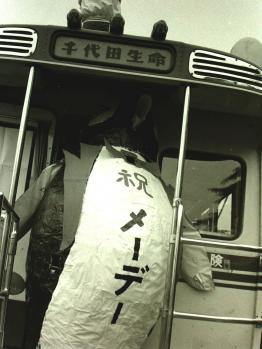 メーデー1962 06