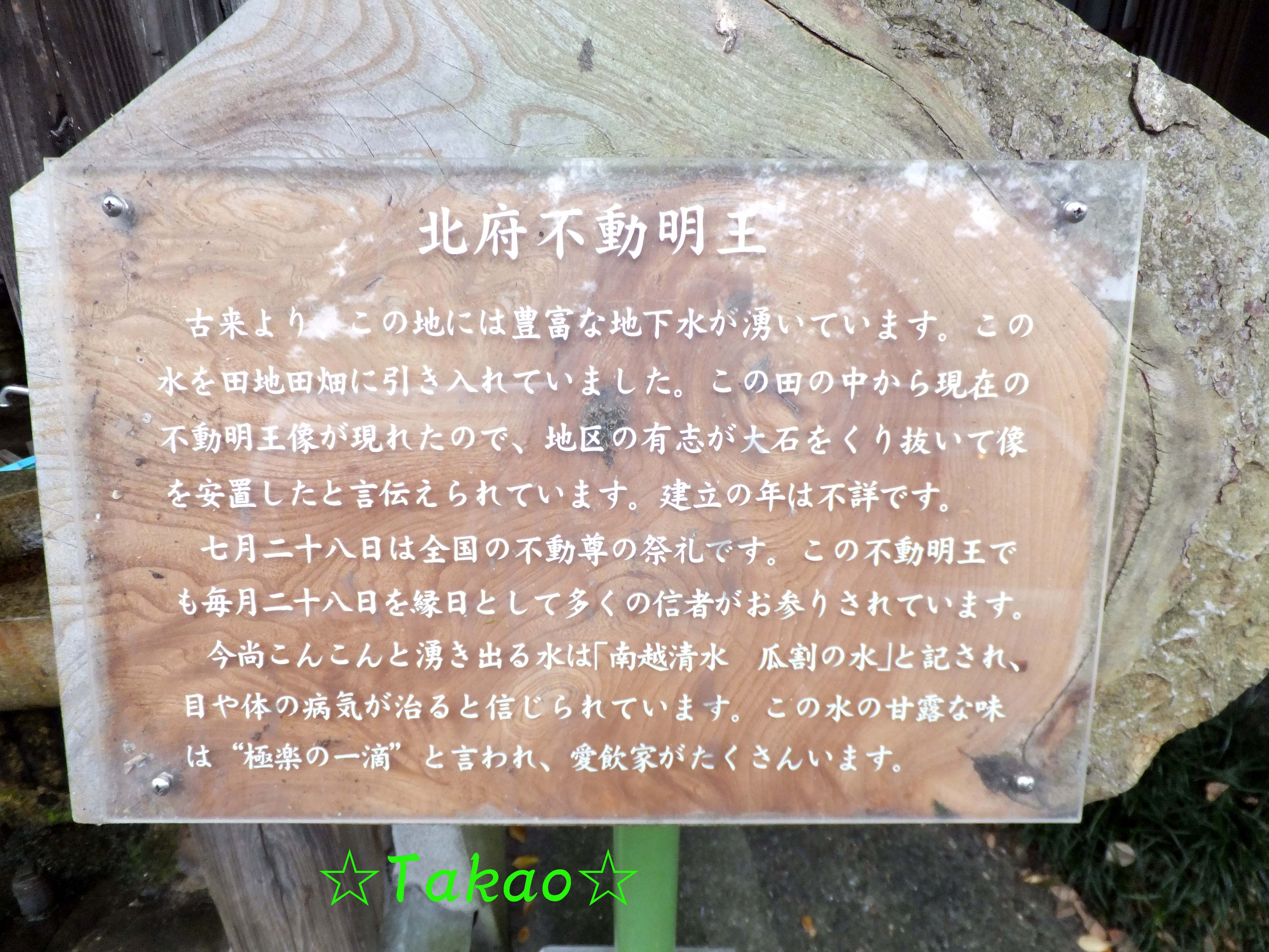 2014_1031_153351-DSCF5718のコピー