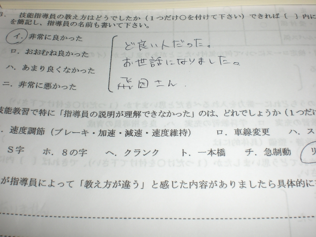 CIMG4393.jpg