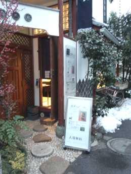2014-2-12寺町美術館