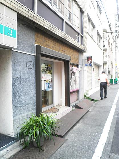P8130026.jpg