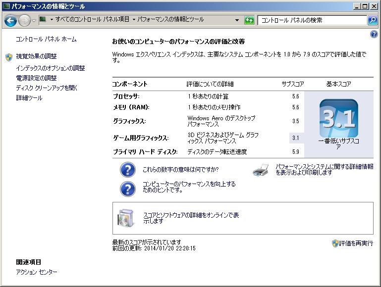 O2micro oz711sp1 memorycardbus controller