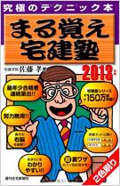 2013_rakuraku.jpg