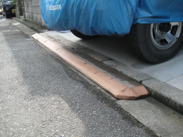 木製スロープ完成