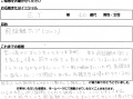 okyakusamanokoe002.jpg