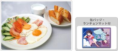 ms2_food01.jpg