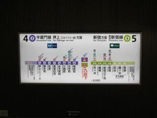 4・5番線ホームの階段の案内板も両路線の停車駅が記載されたものに交換された。