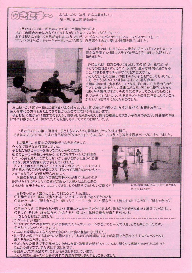 Num15_003.jpg