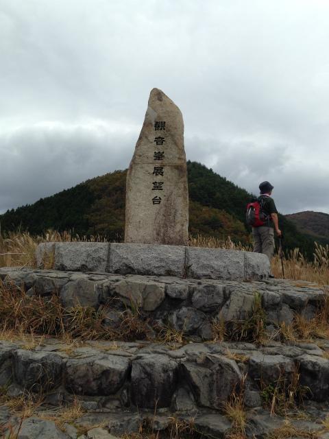 s-kouyaIMG_3028.jpg