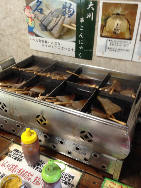 s-kouyaIMG_3033.jpg