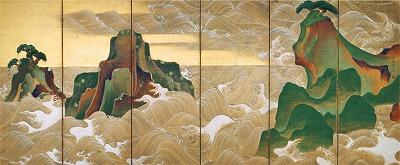松島図屏風