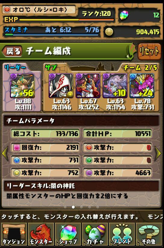 2013-04-07_21-29-30.jpg