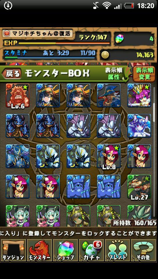 2013-06-23_18-20-50.jpg