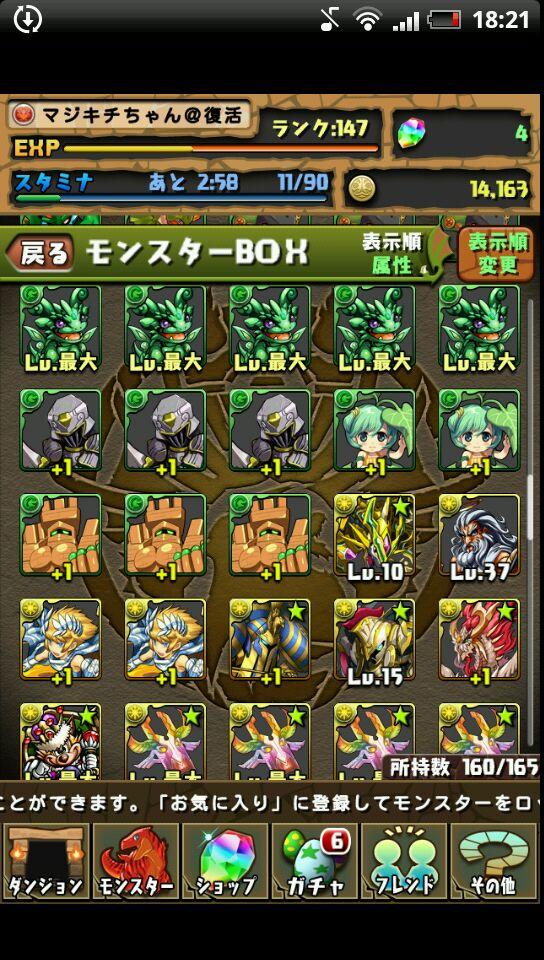 2013-06-23_18-21-21.jpg