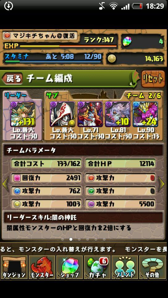 2013-06-23_18-29-11.jpg