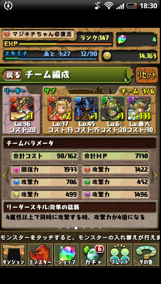 2013-06-23_18-30-52.jpg