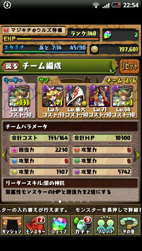 2013-06-24_22-54-00.jpg