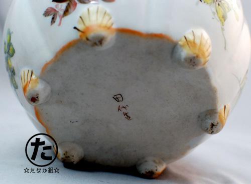teapot5.jpg