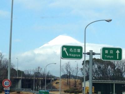 東名富士インター