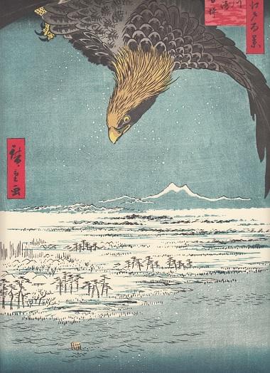 2013-11-4広重浮世絵名所江戸百景深川洲崎十万坪縮小版