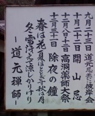 2013-12-19心月斉部分