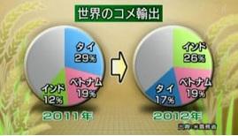 2014-1-18nhk12.jpg