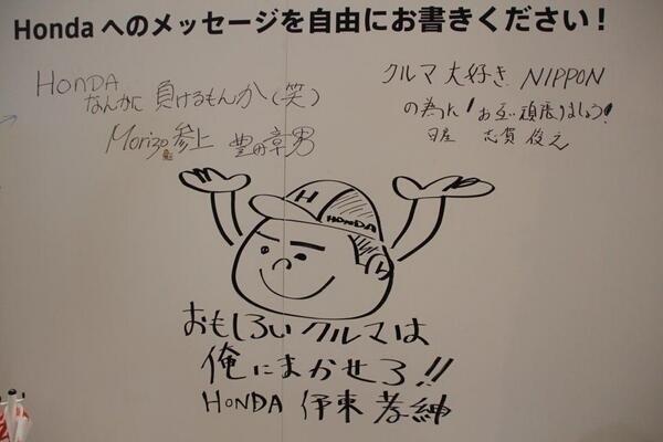 2014-1-20東京オートサロン