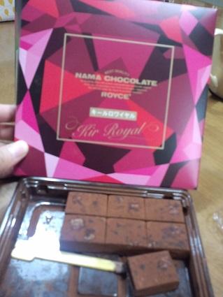 ロイズの生チョコキールロワイヤル味2014