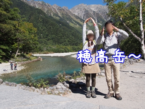 P9280109-河童橋・穂高連峰