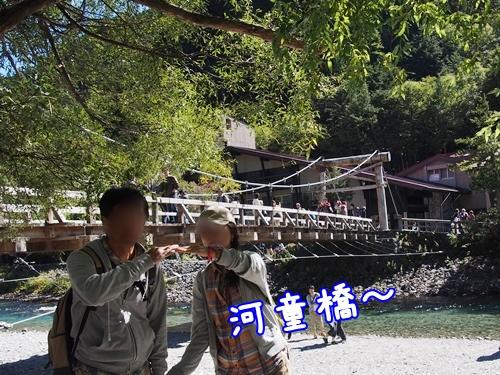 P9280096-かっぱ橋