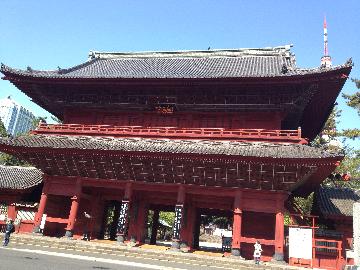 増上寺縮小