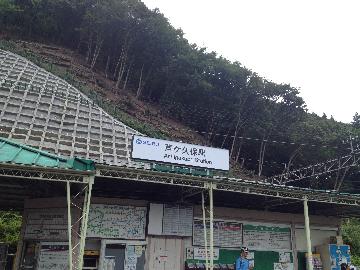 (奥武蔵C1)