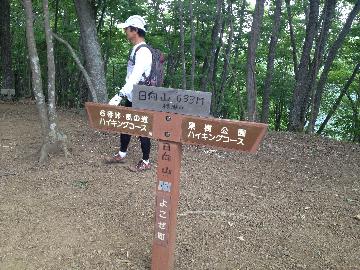 (奥武蔵C24(1)